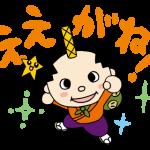 名古屋市の承認を受けLINEスタンプ「はち丸の名古屋弁スタンプ」を販売開始しました