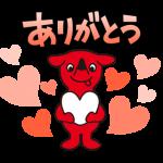 千葉県の承認を受けLINEスタンプ「チーバくんの千葉弁スタンプ」を販売開始しました
